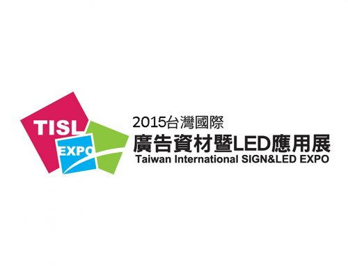 Taiwan International Sign& LED Expo 2011